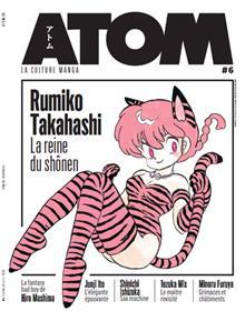 ATOM 06 Rumiko Takahashi La reine du Shônen