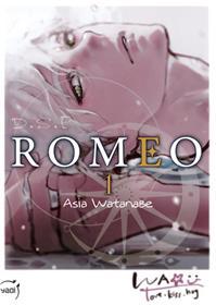 D.S.P Romeo T01