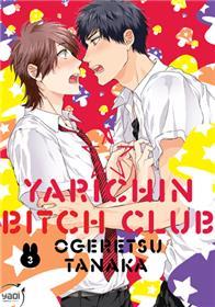 Yarichin Bitch Club T03