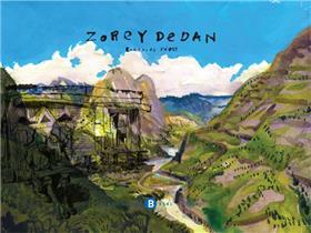 Zorey Dedan