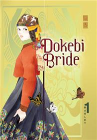 Dokebi Bride T01