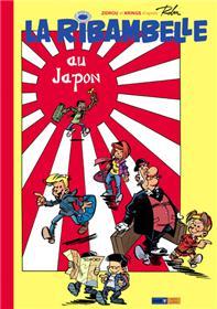 La ribambelle au Japon (version luxe)
