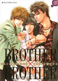 Brother X Brother T02